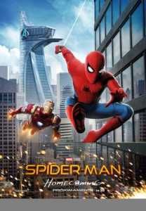 CINE: SPIDER-MAN: HOMECOMING @ Cine Casa de Cultura Dr. Velasco
